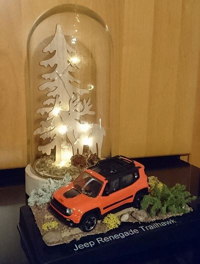Pete - Merry Christmas